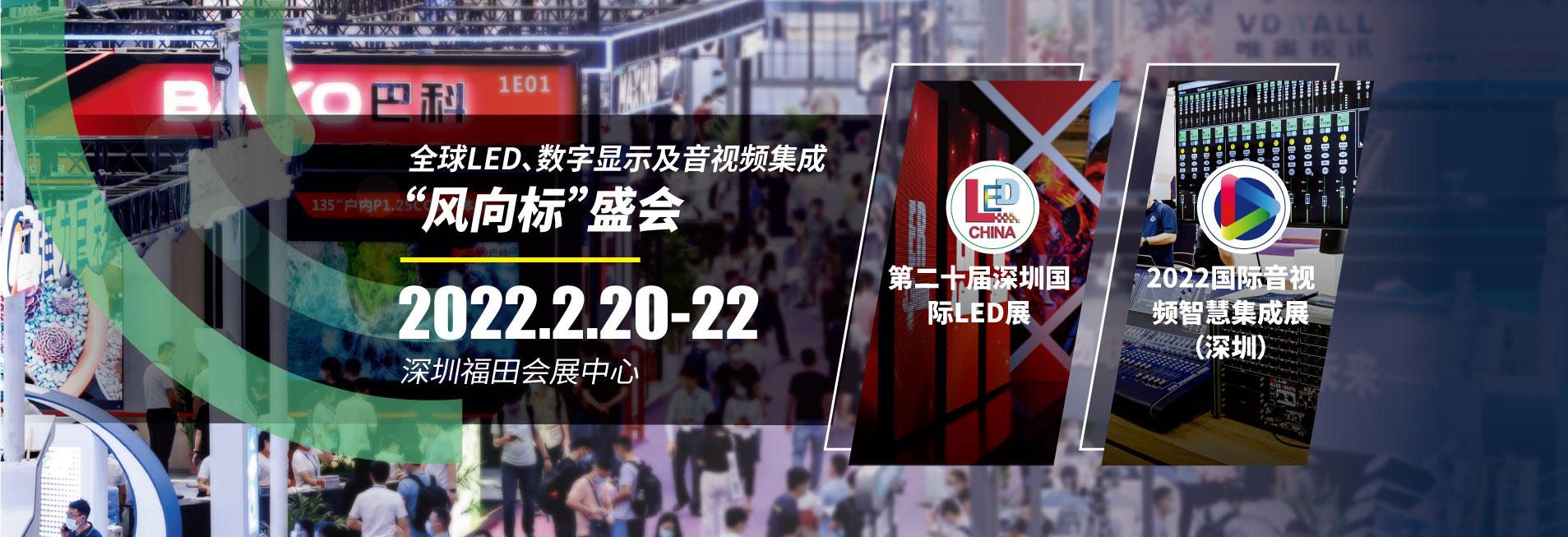 深圳展banner