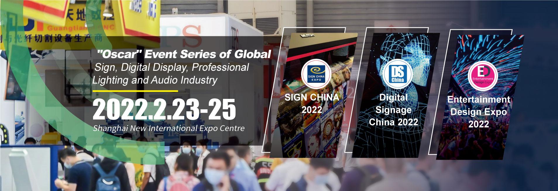 上海展(春)banner-EN